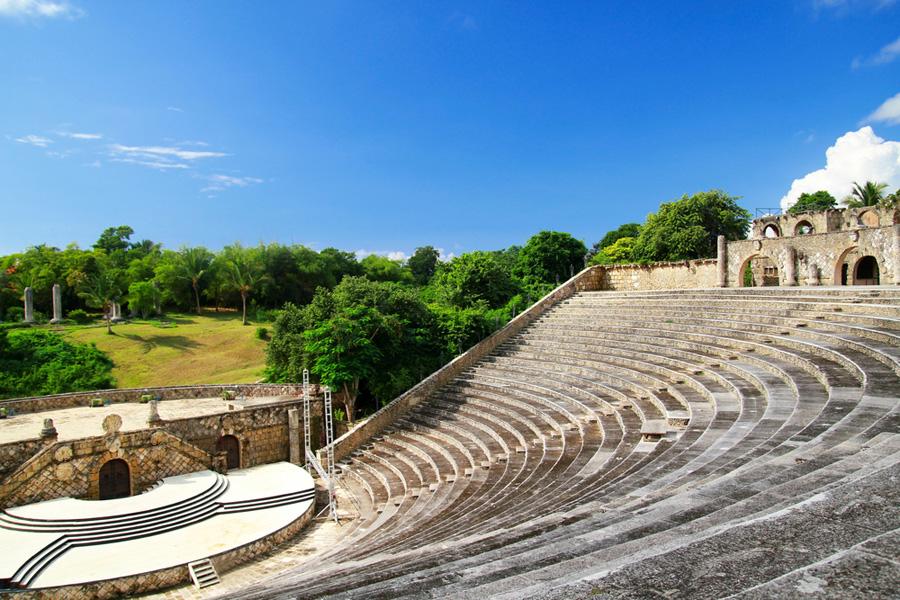 Амфитеатр в Альтос-де-Чавон
