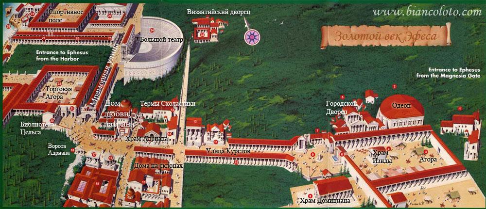 Эфес   Турагентство Мультипасс   8 (499) 653-6300