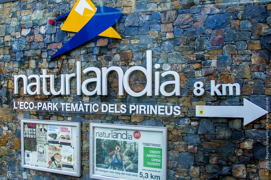 "Натурландия (Андорра) | Туристическое агентство ""Мультипасс"" 8 (499) 653-6300"
