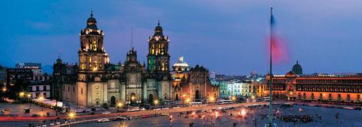 Национальный Кафедральный Собор | Мехико | Турагентство «Мультипасс» | 8 (499) 653-6300