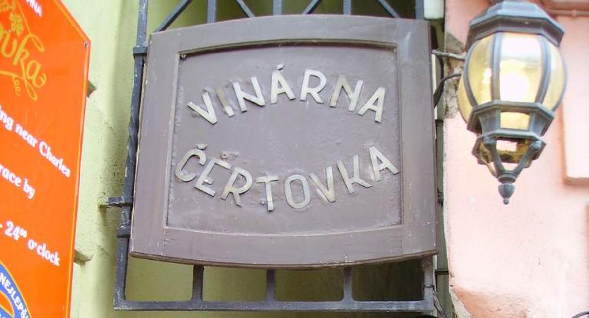Улочка Винарна Чертовка | Чехия, Прага | Турагентство Мультипасс | 8 (499) 653-6300