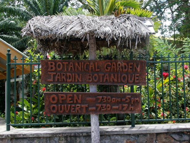 Сейшельские острова | Ботанический Сад | Туристическое агентство Мультипасс | (499) 653-6300